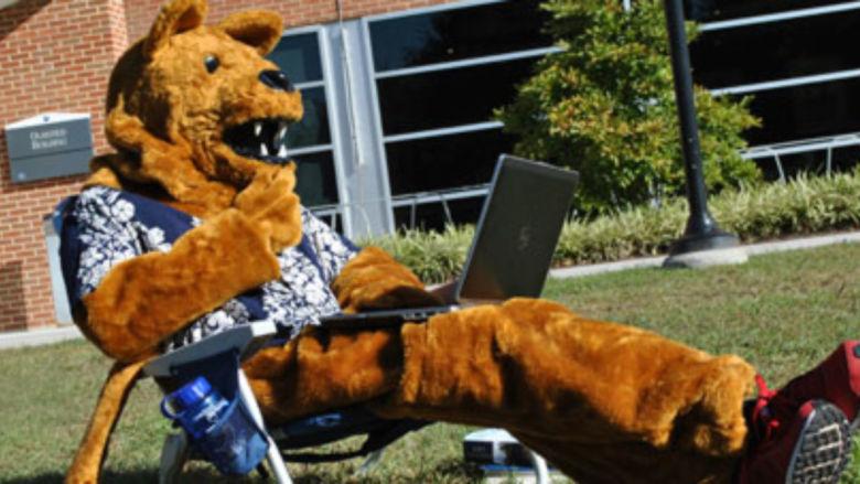 Summer at Penn State Harrisburg