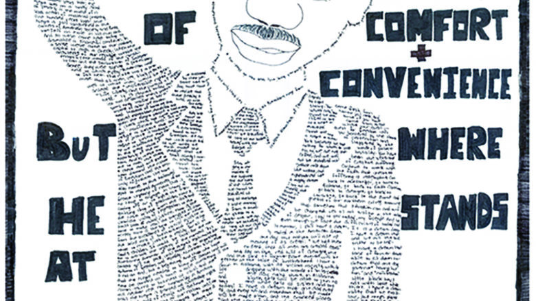 MLK Day poster designed by student Nicole Hill